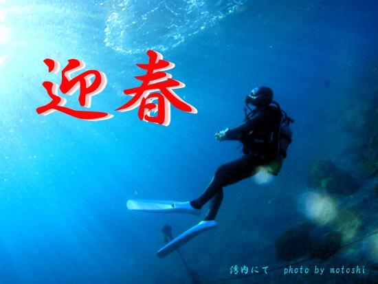 mo-nenga2012.jpg